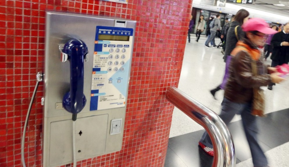 Making a Payphone at the Public Phone